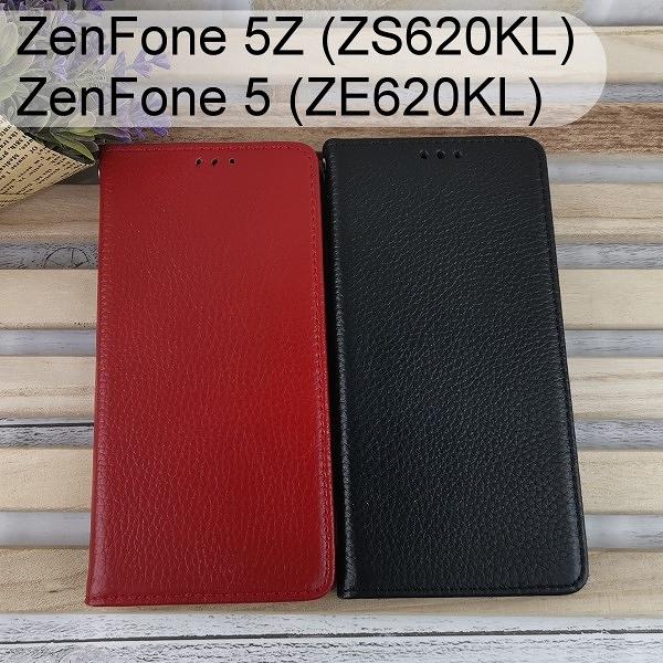 【HUGE】真皮皮套 ZenFone 5Z (ZS620KL)/ZenFone 5 (ZE620KL) 6.2吋