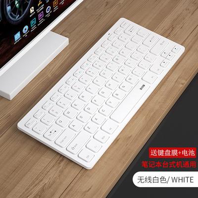 筆記本無線鍵盤鼠標套裝外接巧克力usb迷你有線電腦小型靜音薄舒適2021新款臺式電腦通用