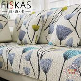 交換禮物-客廳組合皮沙發墊子布藝全棉面料套罩巾簡約現代防滑坐墊四季通用