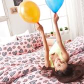 搖粒絨 / 雙人【花樣甜心】床包兩用毯組  頂級搖粒絨  戀家小舖台灣製AAW215