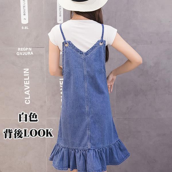 *孕婦裝*兩件式素面上衣+小魚尾時尚牛仔孕婦洋裝 兩色----孕味十足【COH8052】