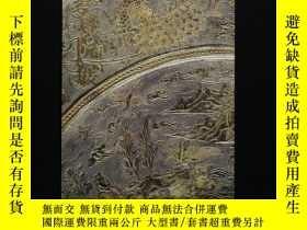 二手書博民逛書店「罕見」【正倉院展 1984 (Exhibition of Sh