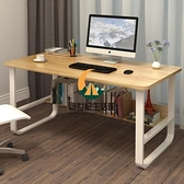電腦桌鋼木書桌書架 板式雙層(加寬)收納現代簡約學習桌臺式辦公桌子【創世紀生活館】