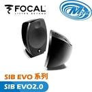 【麥士音響】FOCAL SIB EVO系列 SIB EVO 2.0