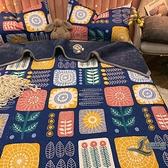 冬季雙層加厚保暖毛毯被子法蘭絨墊床珊瑚絨鋪床單人午休小蓋毯子【邻家小鎮】