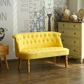 單人美式沙發簡約服裝店鋪三人小戶型歐式雙人臥室布藝沙發椅組合YYS    易家樂