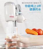 凈水器家用自來水龍頭濾水器直飲前置過濾器濾芯凈化廚房水機 優家小鋪