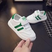 男童鞋 春季新款兒童女童小白鞋運動板鞋男童鞋 子休閒韓版單鞋棉鞋