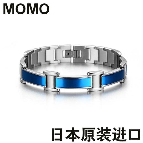 靜電手環 無線防靜電手環硅膠消除去靜電手鏈男女日本人體腕帶 莎瓦迪卡