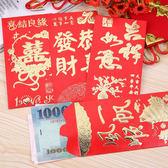 文具【PMG031】創意燙金印紙紅包袋(6入裝) 喜慶紅包袋 燙金紅包袋 中英文紅包袋-SORT