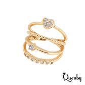 Quenby 多環層次微鑲鋯石開口食指中指戒指/銀飾