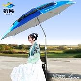 新款摺疊釣魚傘2.2米萬向防雨加厚防曬防風遮陽垂釣太陽大漁傘2.4 HM 范思蓮思