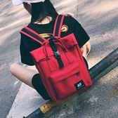 書包女中學生正韓校園旅行大背包森繫bf學院風雙肩包帆布電腦包男 聖誕交換禮物