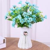 假花仿真絹花藝客廳家居裝飾品塑料干花束小盆栽餐桌茶幾盆景擺件 滿天星