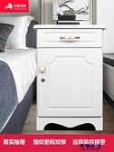 保險箱 虎牌保險櫃67cm抽屜床頭櫃保險櫃家用床頭保險箱指紋密碼小型保險箱辦公全鋼防盜