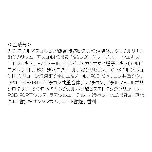 【日本直購】樂敦製薬 Melano CC 化妝水 170ml