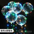 【R】led燈閃爍版本 18吋波波球(直...