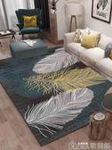 地毯 簡約地毯客廳現代沙發茶幾地墊房間可愛臥室床邊毯滿鋪榻榻米 歌莉婭