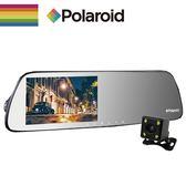 【小樺資訊】贈16G開發票 【Polaroid 寶麗萊】DS502GS 雙鏡頭後照鏡後鏡頭行車記錄器720P版