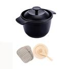 (組)鑄釜鍋+廚房配件三件組