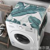 多用蓋巾布滾筒洗衣機罩床頭柜蓋布單開門冰箱罩布藝防塵罩     MOON衣櫥
