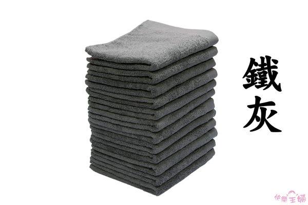 素色毛巾 32兩商用 / 鐵灰 / 美容 美髮 100g 100%純棉 / 台灣專業製造【快樂主婦】