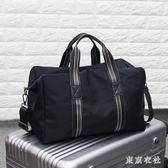 男士短途旅行包大容量防水輕便行李包折疊旅游包出差袋健身包 Gg2155『東京衣社』