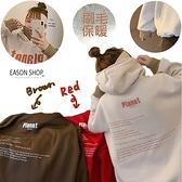 EASON SHOP(GW9742)實拍假兩件字母印花刷毛加厚寬鬆下襬拉繩可縮口長袖棉連帽T恤裙大學T女大碼內搭