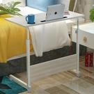 筆記本電腦床邊桌可移動升降家用
