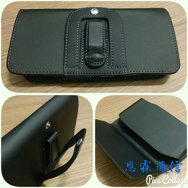 『手機腰掛式皮套』ASUS ZenFone4 A450CG T00Q 4.5吋 腰掛皮套 橫式皮套 手機皮套 保護殼 腰夾