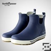 短筒雨鞋男防滑防水鞋水靴橡膠鞋釣魚鞋雨靴時尚【左岸男裝】
