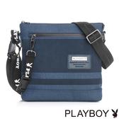 PLAYBOY- 斜背包 Cool play系列-藍色