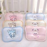 售完即止-嬰兒夏季枕頭冰絲蕎麥新生兒糾正0-3-6個月0-1歲寶寶透氣定型枕8-25(庫存清出T)