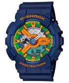 CASIO G-SHOCK 新設計美學機械感運動休閒錶-藍 GA-110FC-2A