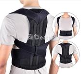 矯正帶治駝背矯正帶成人男女直腰挺背神器改善高低肩圓肩部開肩矯正器衣『獨家』流行館