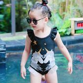 新款泳衣嬰兒黑白獨角獸兒童比基尼連體泳裝溫泉度假出遊訓練游泳服 rj1799『紅袖伊人』