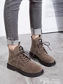 顯腳小馬丁靴女英倫風網紅靴子女學生春秋小短靴韓版百搭加絨女靴 韓國時尚週 免運