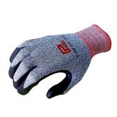 加厚型止滑耐磨手套