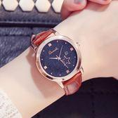 新款星星日歷星空女錶 女士時裝錶休閑大氣裝飾手錶《小師妹》yw192