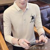 秋季男士長袖t恤修身翻領POLO衫潮流百搭韓版男裝上衣服 卡卡西