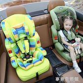 佳盾兒童安全座椅汽車用嬰幼兒安全座椅9個月-3-4-12歲isofix硬接-享家生活館 IGO