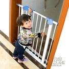 嬰兒童防護欄寶寶樓梯口安全門欄寵物狗狗圍欄柵欄桿隔離門免打孔CY 自由角落