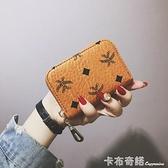 新款韓版多卡位卡包女短款復古拉錬錢包百搭錢夾零錢包女硬幣