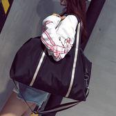 新款時尚撞色手提旅行包防水牛津布男女單肩大包行李健身包潮 美芭