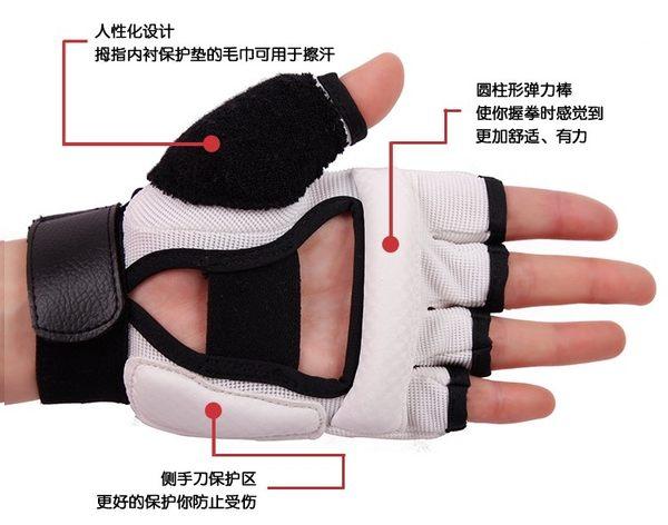 小熊居家跆拳道腳套成人兒童護腳套護手套散打訓練比賽護腳背護踝護具