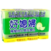 好媳婦檸檬油生態洗潔皂160G*4入【愛買】
