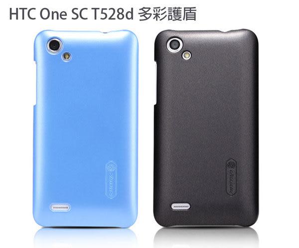 快速出貨 HTC One SC T528d NILLKIN 多彩護盾 硬式背殼 保護殼