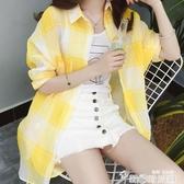 格子防曬衣女春夏裝韓版中長款寬鬆棉麻襯衫百搭開衫薄款外套 新年禮物