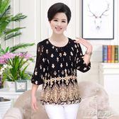 中年女裝40-50-60歲媽媽裝 夏裝短袖T恤中老年人寬鬆大碼上衣新品·Ifashion