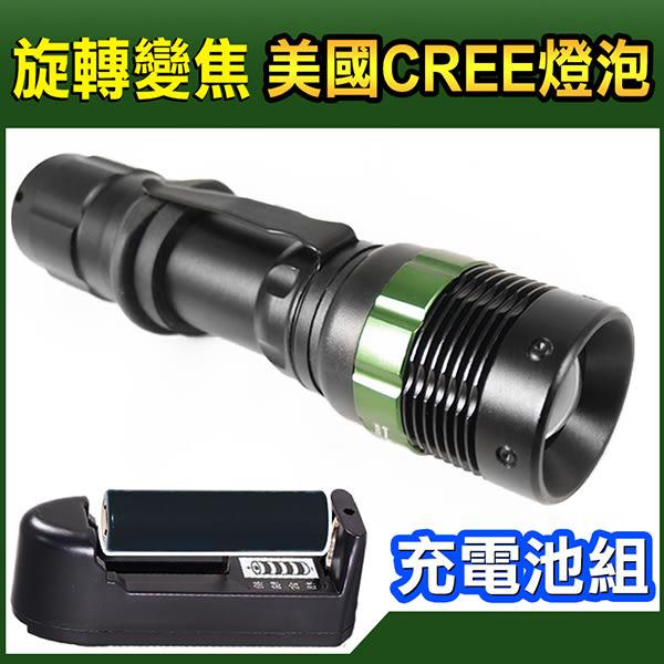 台灣一哥CREE-Q5 LED手電筒 35W-2088A (登山露營單車釣魚 緊急照明燈 地震包必備 推薦)